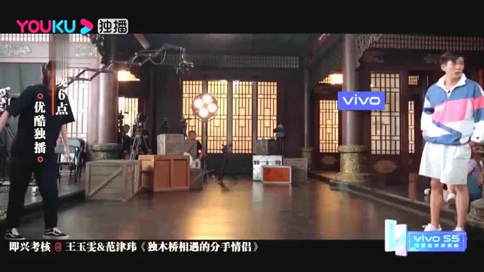 演技派:王玉雯饰演暴躁前女友,于正都看入迷了,气场真足!