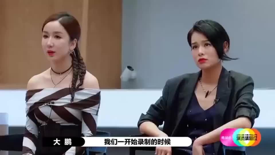 演员请就位2:张铭恩哽咽回应负面新闻,想用演技证明自己