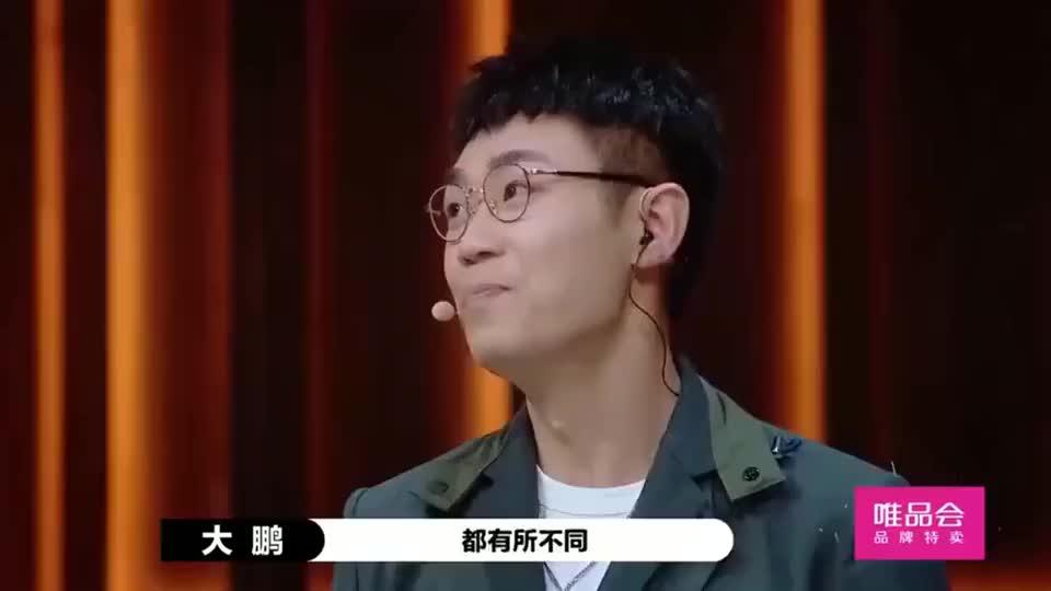 演员请就位2:倪虹洁坦言现在只能演妈妈这样的角色,太现实了