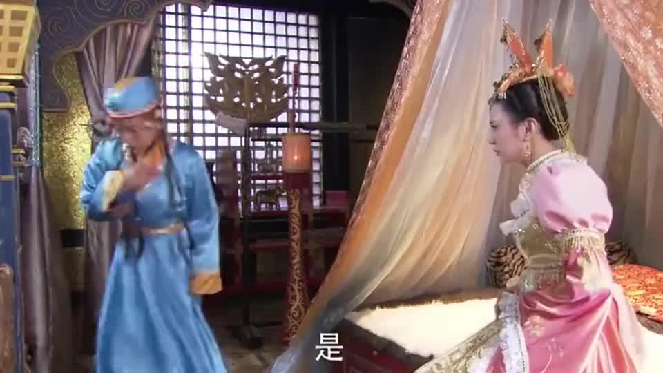 丽娜得知代战怀孕,担心生下男孩,凌霄继承王位就没有希望
