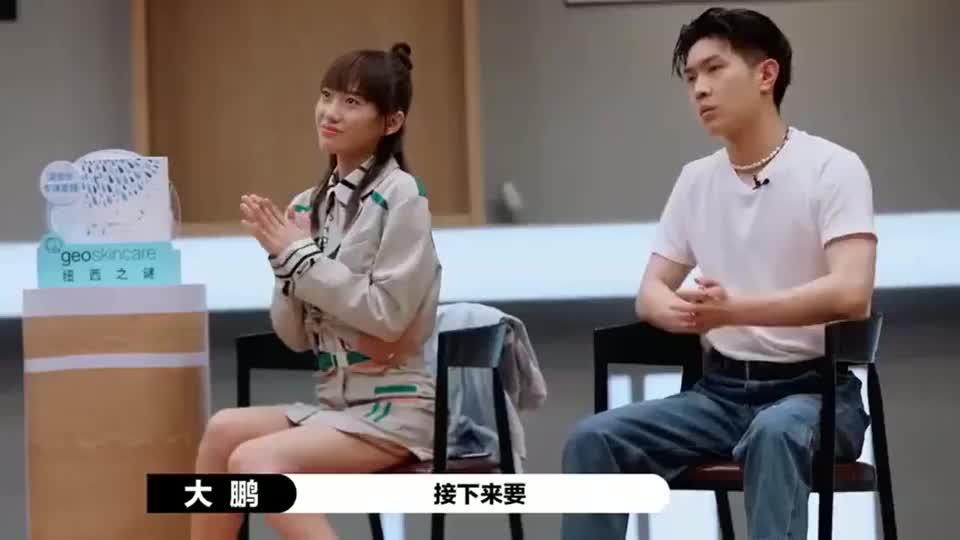 演员请就位2:陈宥维拒绝了尔冬升导演的S卡,他能逆风翻盘吗