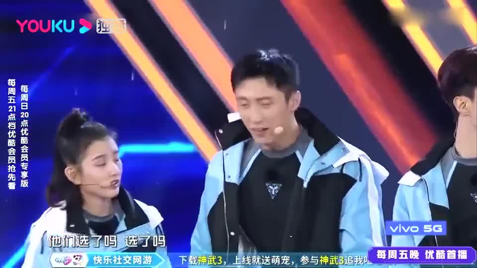 追我吧:郑恺陈伟霆首轮出战,两大家族喊口号助威加油!
