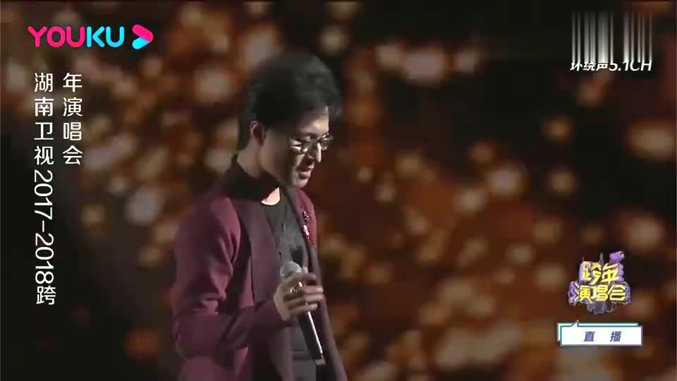 汪峰现场版《存在》,开口惊艳全场,真正的千古绝唱!