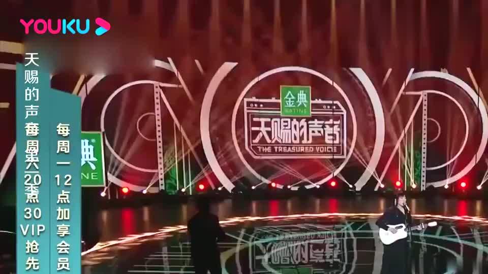 天赐的:阿肆台上即兴表演,音色纯净超好听,吴青峰都享受了!
