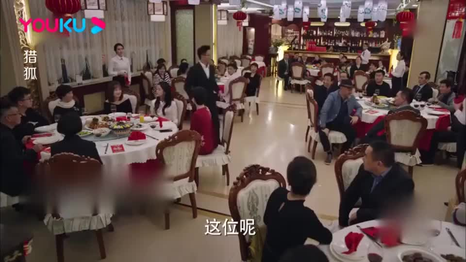 猎狐:王柏林邀请好友举办宴席,宣布即将拿到美国居住权