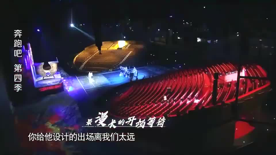 奔跑吧:宋小宝吴谨言惊喜亮相,下秒看到郭麒麟,亲疏一目了然!