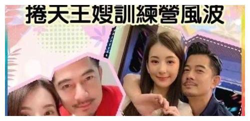 天王嫂站台宣传《麦路人》,丝毫不理丑闻