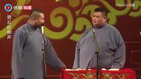 岳云鹏:封箱不是没有底线吗不是,孙越:谁告诉你的!
