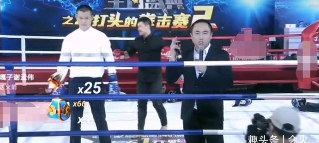 嘎子哥打拳为网红庆生,被赵本山爱徒打到鼻青脸肿,被指自降身价