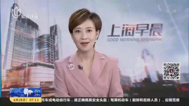 上海智能网联汽车载人示范应用进入规模化阶段
