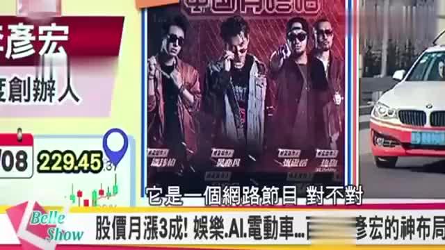 台湾媒体:大陆综艺《中国有嘻哈》好热血!好好看喔!