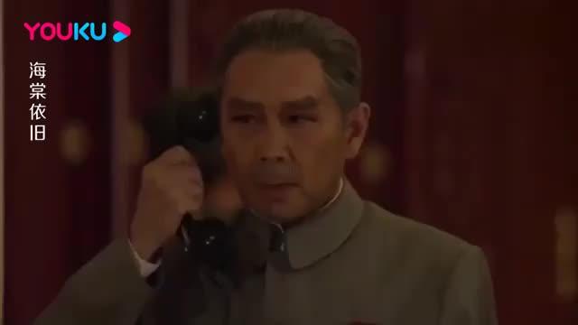 海棠依旧:林帅叛徒,周总理采用一起紧急措施,阻拦林帅潜逃!