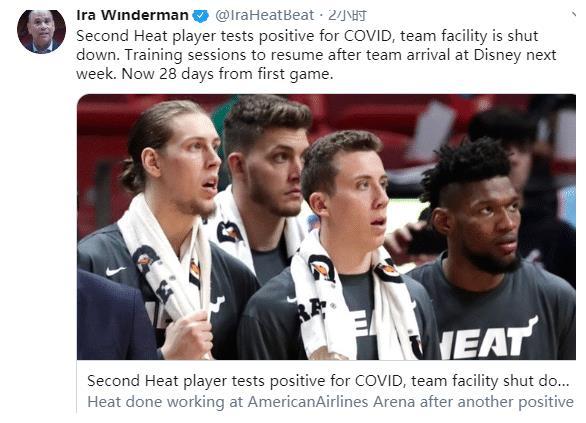 倒计时5天!NBA又一队被逼停训,比快船还惨:已有两大中心感染