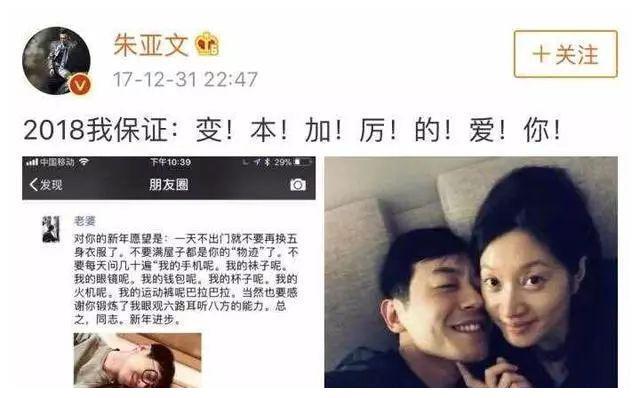 朱亚文:和富婆初恋在一起九年,分手后娶陈思诚前女友变宠妻狂魔
