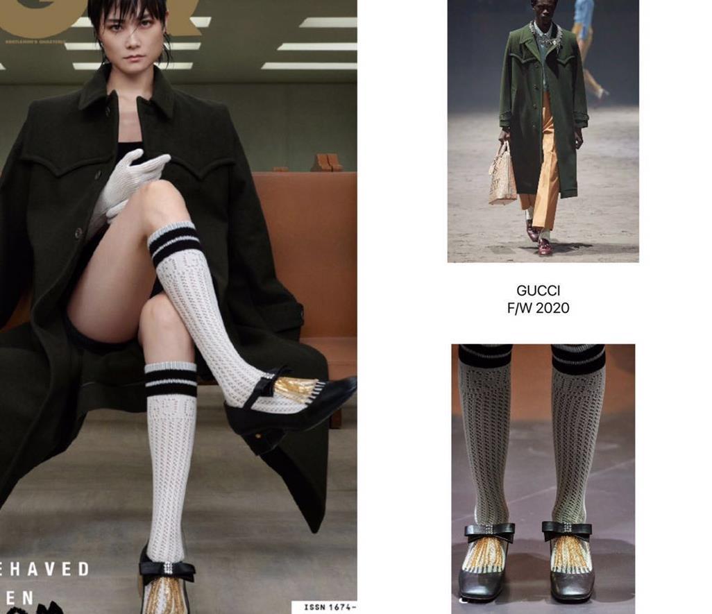 """李宇春首登《智族GQ》封面!实力诠释:""""露袜时尚""""才是真的潮"""