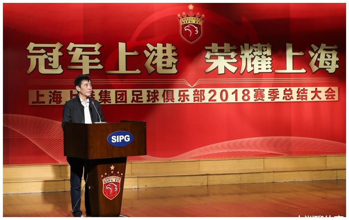 中国足协爆出内幕:不干预中超改名,鲁能建业应知晓