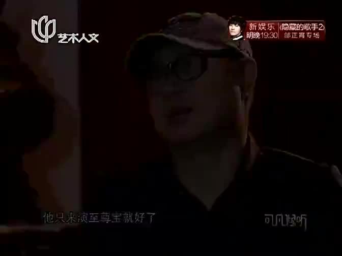 曹可凡回忆周星驰,多部作品离不开刘镇伟,原因也太逗了!