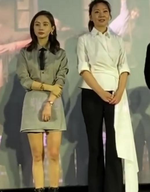 闫妮中年妇女的年纪,还在装青春少女,被王子文衬的又黑又老!
