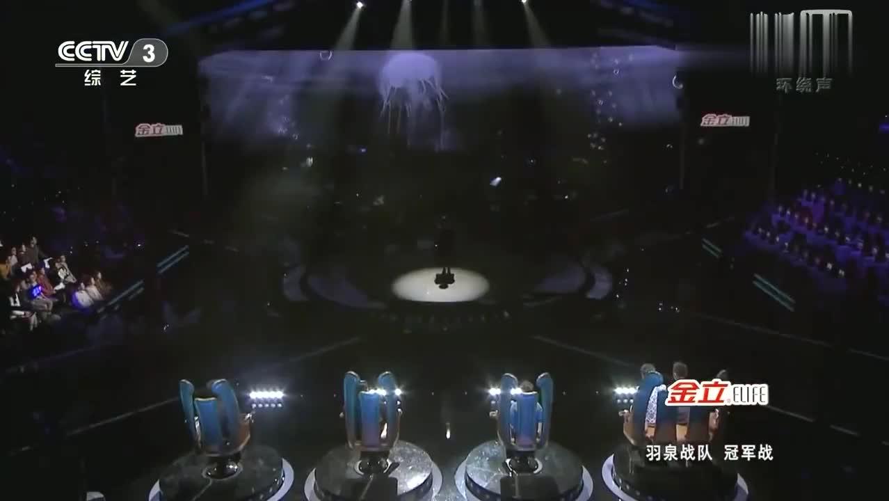 中国好歌曲:雷雨心《深海游戏》导师羽泉在座位上嗨起来了