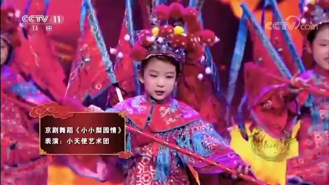 京剧舞蹈《小小梨园情》小朋友们跳的太好了真棒