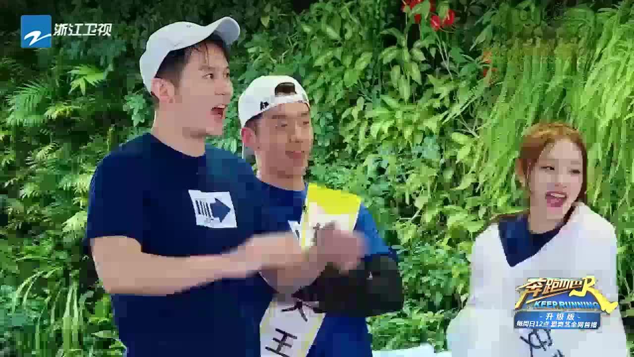 奔跑吧:白宇玩飞椅自带道具,脸基尼可还行!造型绝了