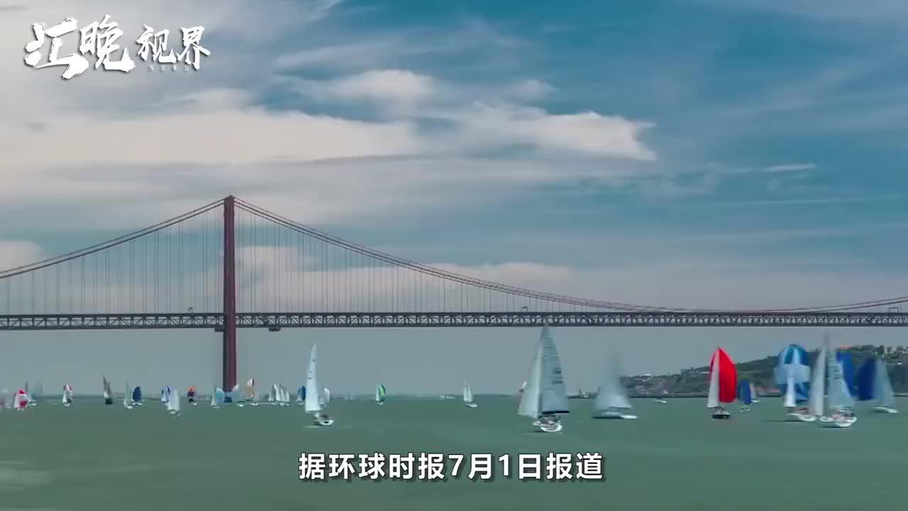 欧盟向外部15国开放边境,公开表明态度:欢迎中国人不要美国人
