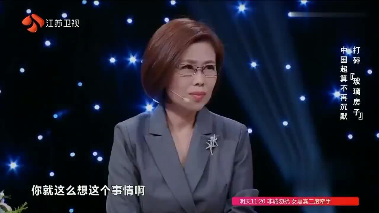 奥巴马承认美国这两样东西没中国做的好!中国超级计算机不再沉默
