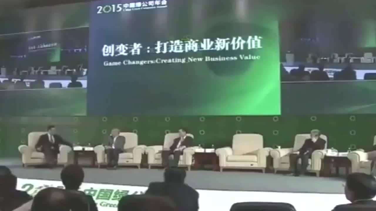 中国两个首富马云王健林同台抬杠,把台下观众全逗笑了