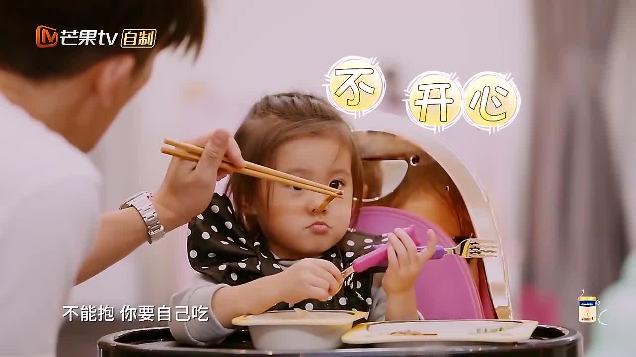 妈妈:咘咘不吃饭,修杰楷冷脸相对,谁知咘咘一句话瞬间破功!