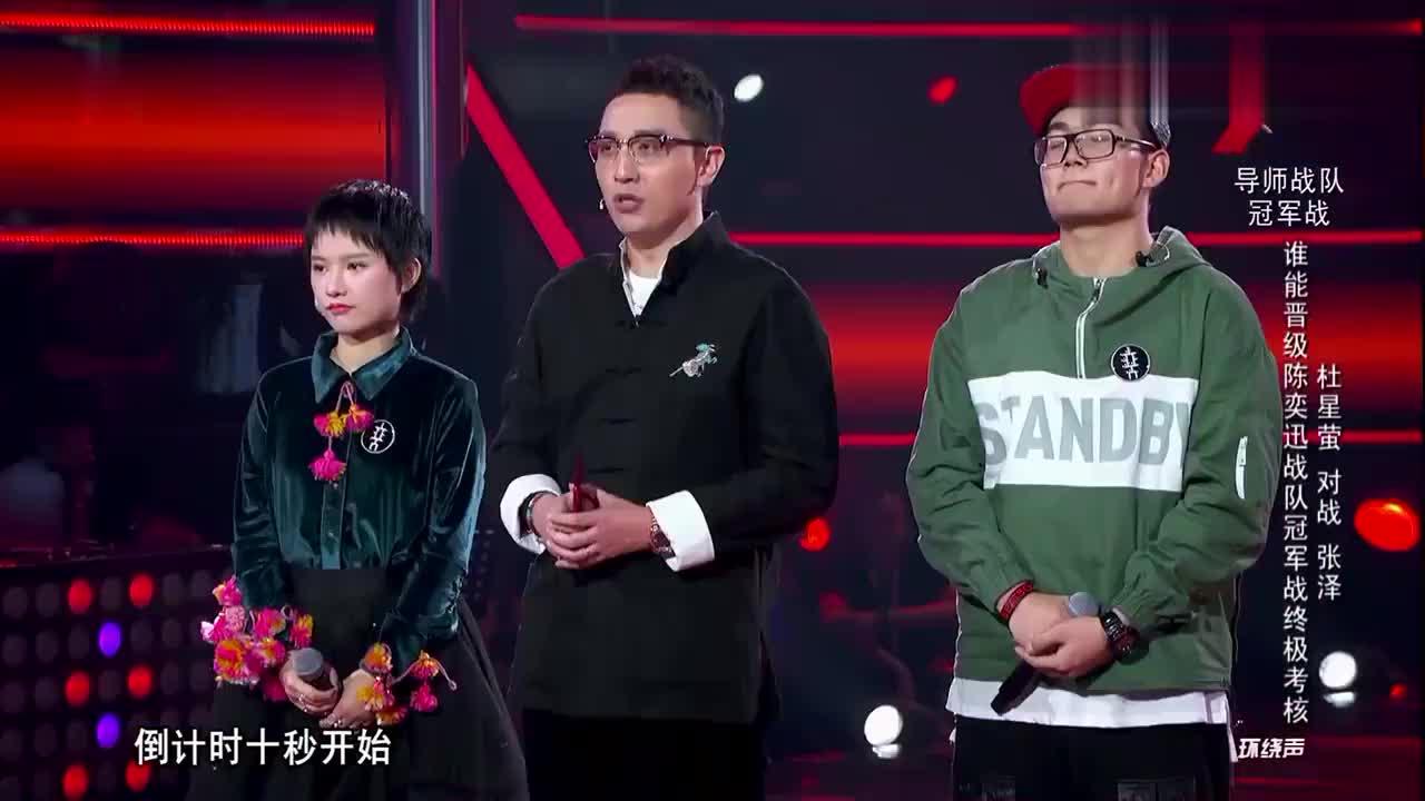 中国新歌声:刘欢点评这么严肃的环节,陈奕迅突然拿周杰伦开玩笑