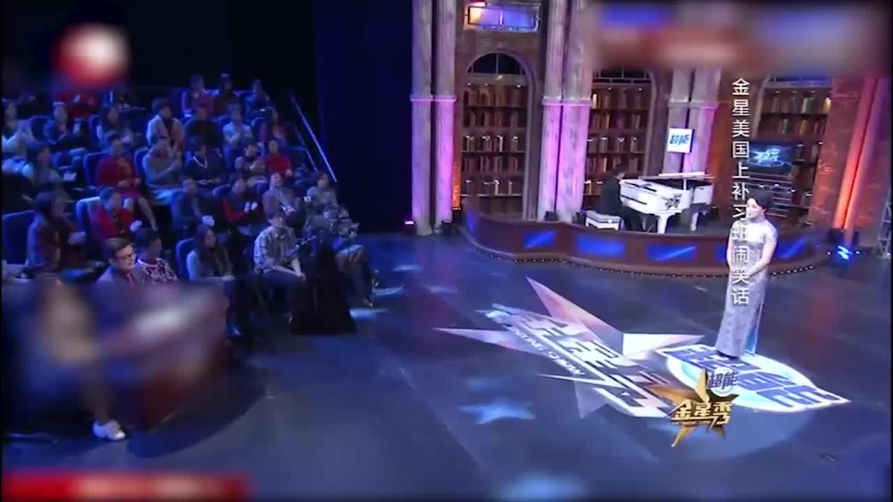 金星秀:金星来到纽约一年,头一次这么流利的说英语,厉害了!