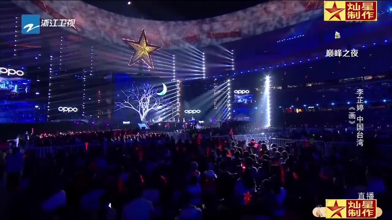 王力宏为李芷婷的完美演唱,感到很骄傲,调皮的吹起口哨