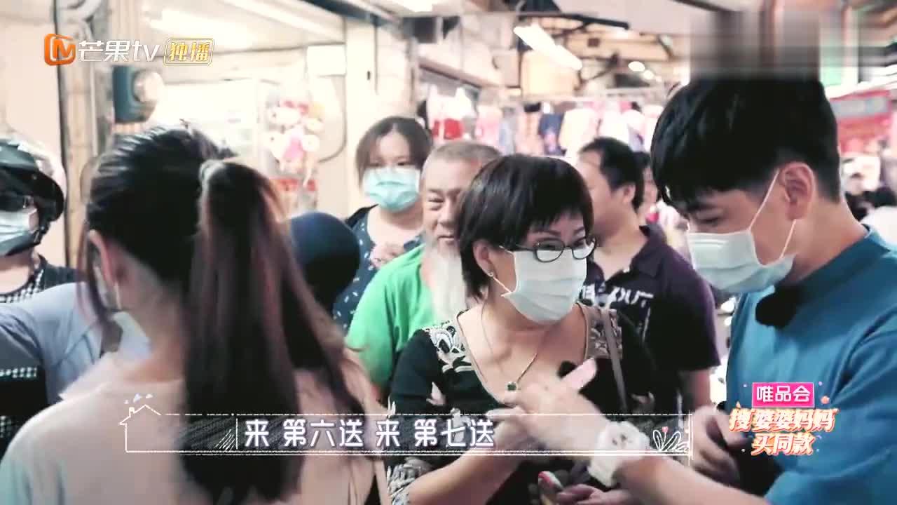 林志颖和妈妈菜场买菜,竟在街边占小便宜,网友:没素质的有钱人