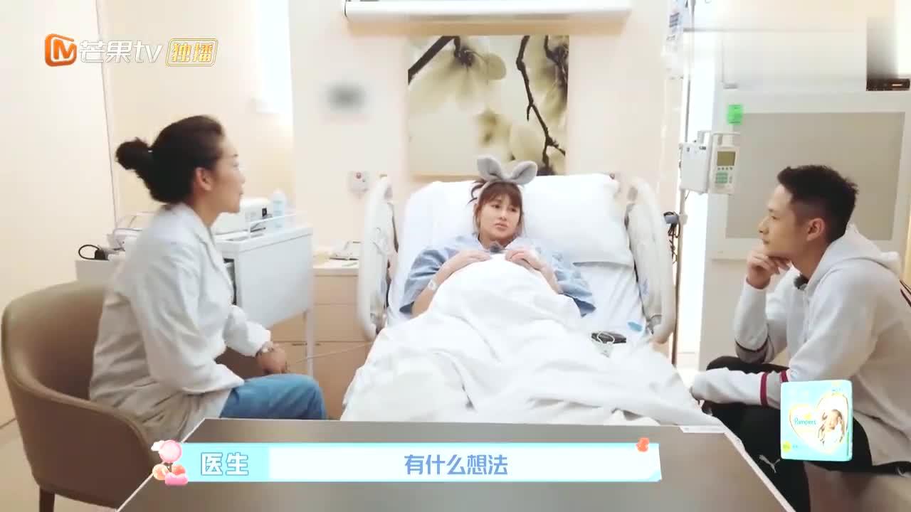新生日记:刘志满选择让陈燃剖腹产,手术顺利成功,小天使降临