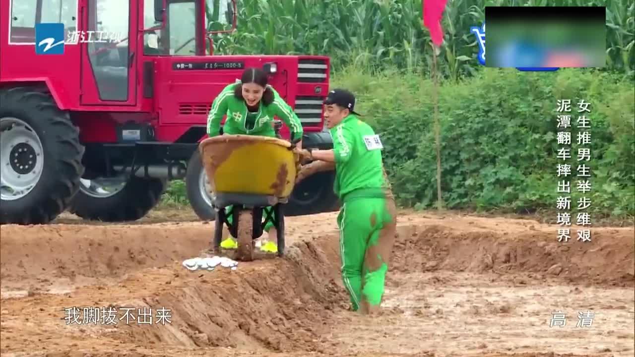 奔跑吧:宋佳小推车推陈赫,难掩心中疑问,怎么就一动不动呢!