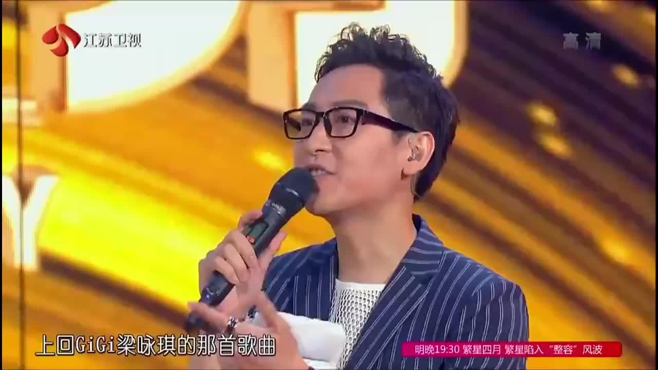 金曲捞:李艾夸金志文唱歌唱出画面感,志文:这是受了多少伤!