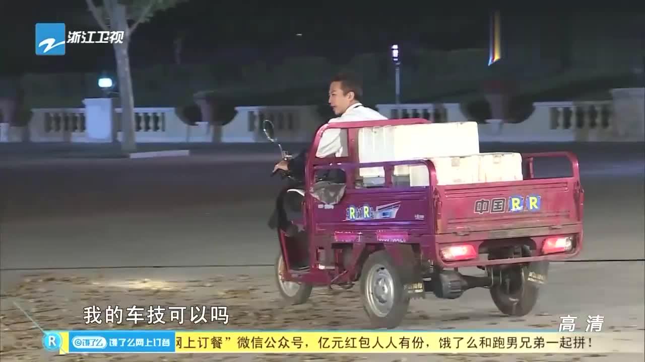 邓超骑电三轮炫车技,倒车漂移很炫酷,邓超:原来就是卖鱼的