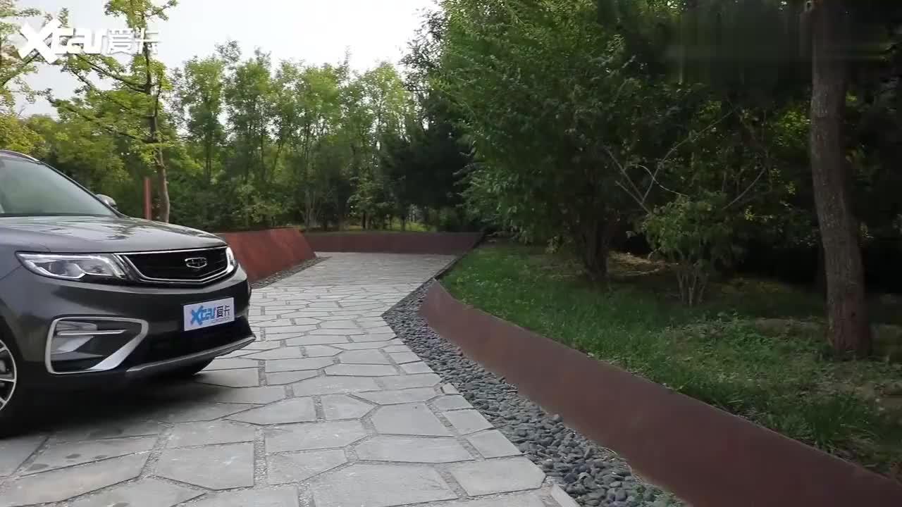 视频:《懂车10刻》吉利博越百万款