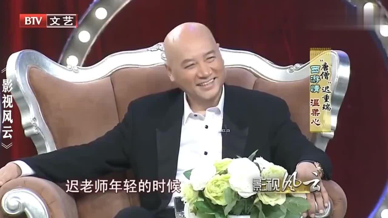 """迟重瑞""""入赘""""豪门幸福吗?只因继子一句话,十几年都不敢留头发"""