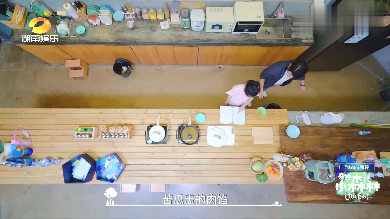 吴奇隆一边做饭一边跳舞,偶像包袱毫无谭松韵笑到抽筋