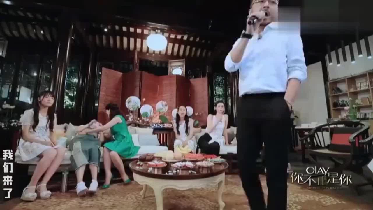 神秘大咖来袭:费玉清到来,众人反应太激烈,刘嘉玲:我在做梦?