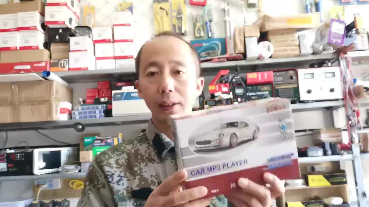 给五菱神车装一台车载音乐播放器!这个应该收多少工时费呢?