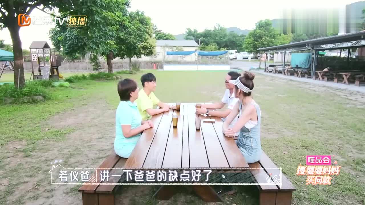 林志颖当众指出老丈人缺点,不料听到内容后,陈若仪爸:讲得好