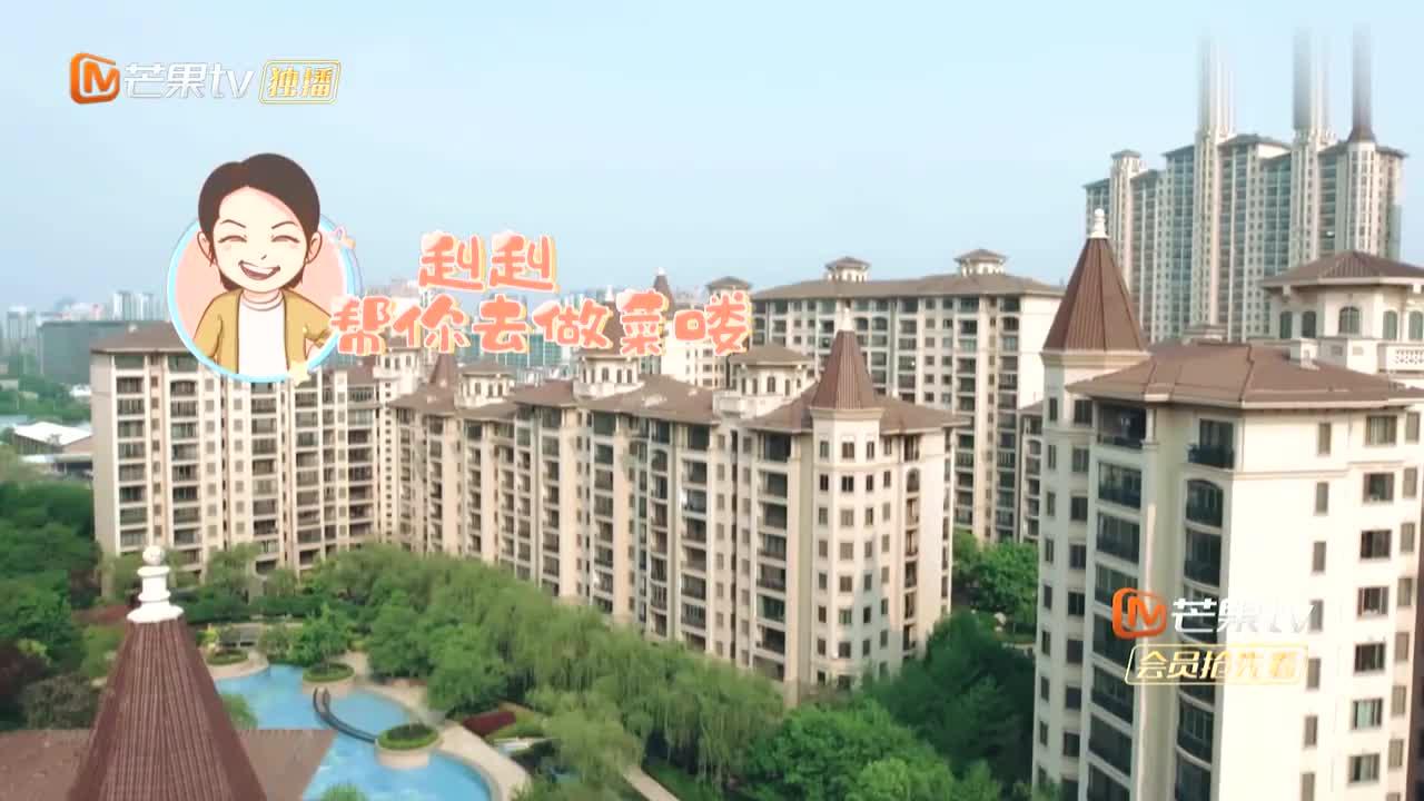 新生2:刘璇王育儿观产分歧,吃顿饭都要管那么多,养儿太难