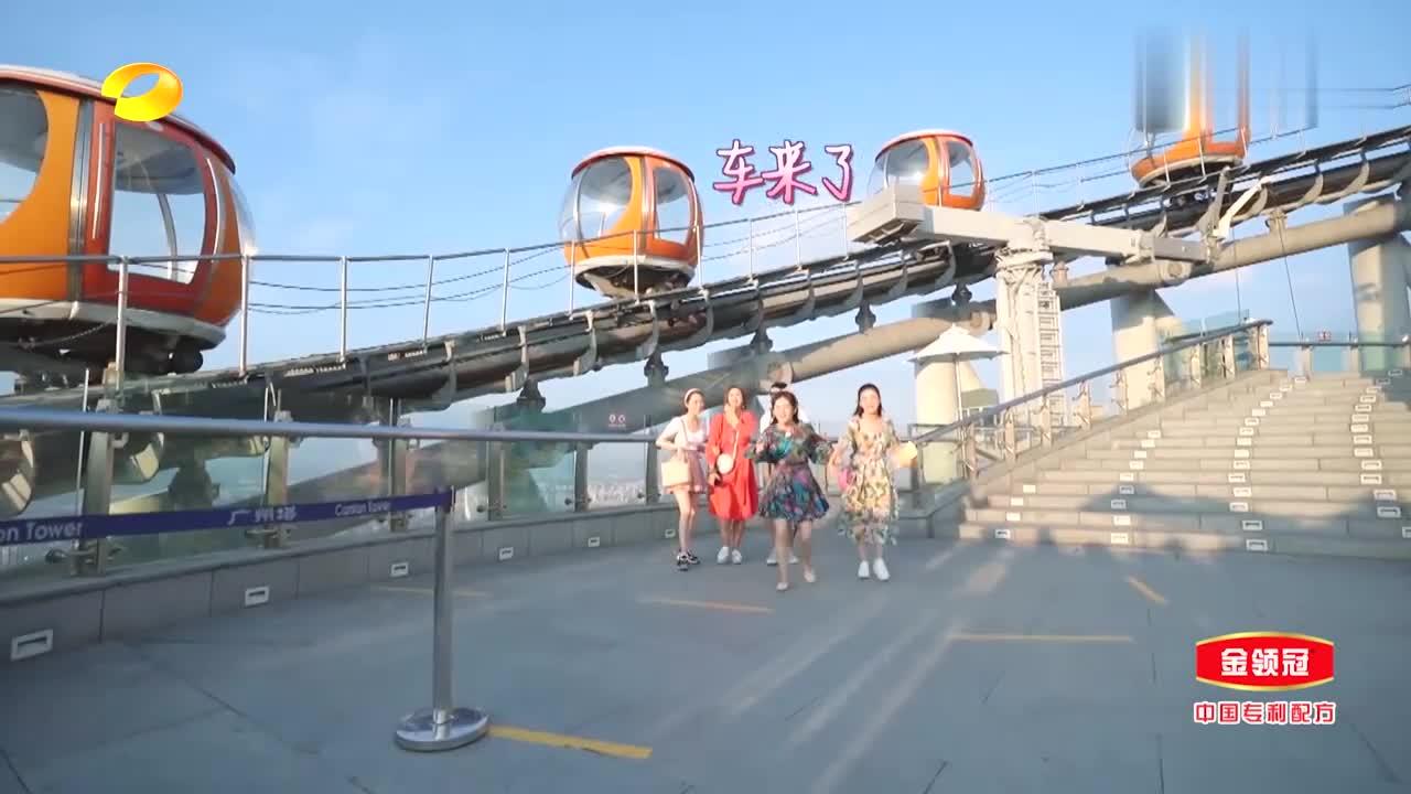 吉娜众人坐上空中摩天轮,广州全景尽收眼底,日落那一刻太美了