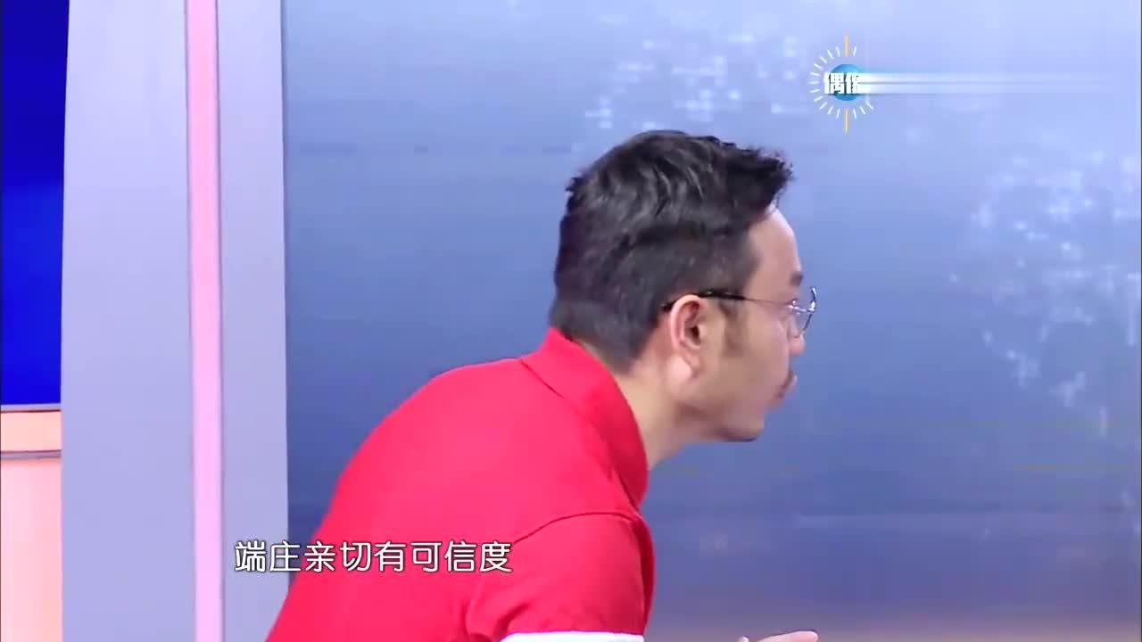 谢娜用四川话播新闻,把赵丽颖都说的流口水了太搞笑了