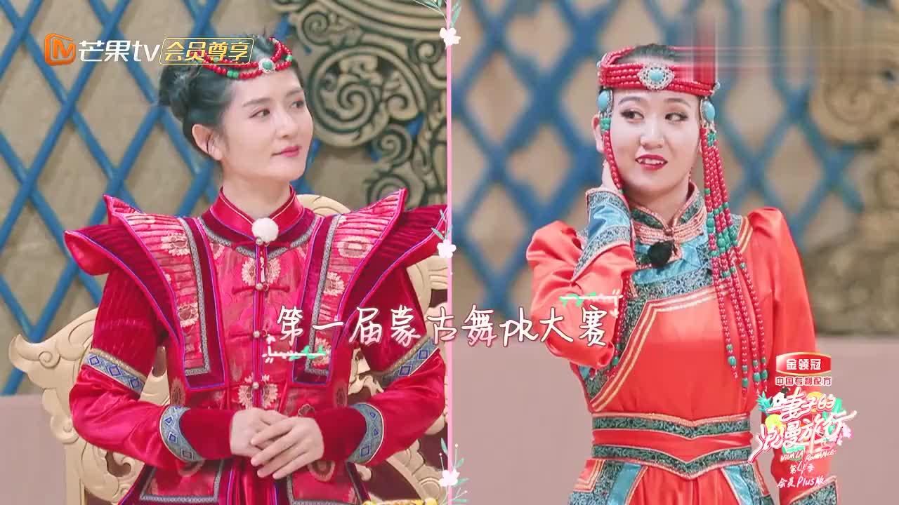 谢娜现场学蒙古舞,实力不输专业舞者,蔡少芬化身小迷妹