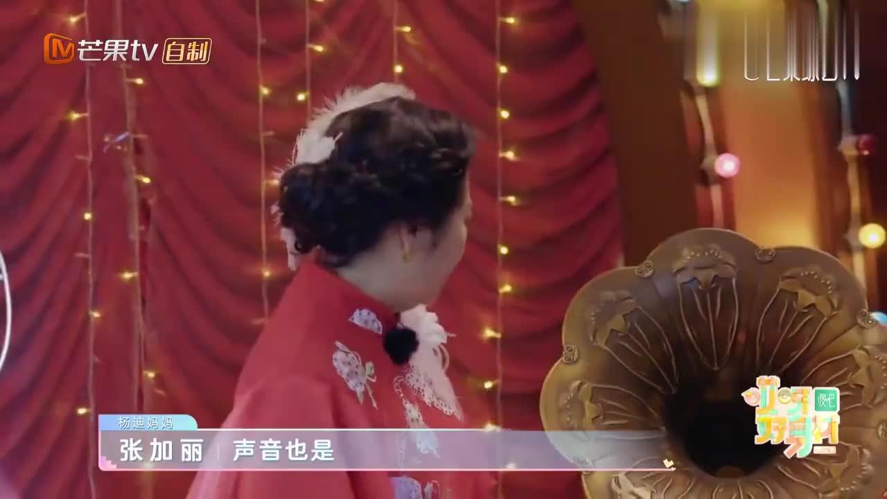 杨迪妈妈扮演陆依萍,唱跳《小冤家》,活脱脱一个老艺术家!