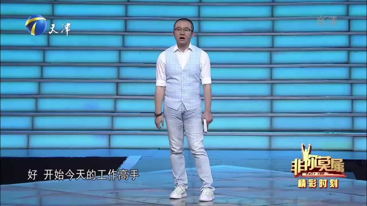 """呼啦圈女王现场表演技惊四座,""""水蛇腰""""名不虚传"""