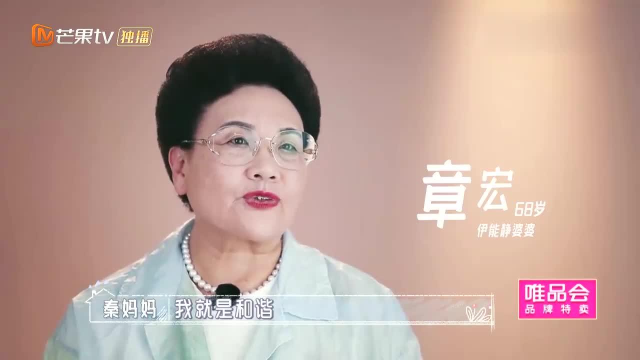 林志颖妈妈嫌弃陈若仪的原因说出,竟是如此简单,现今大众的日常
